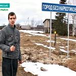 Сосногорский телеканал